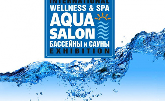 Композитные бассейны Composit Group на выставке Aqua Salon 2017